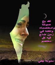 مع غزة حتى النصر المبين ..
