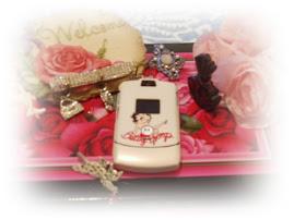 my celular