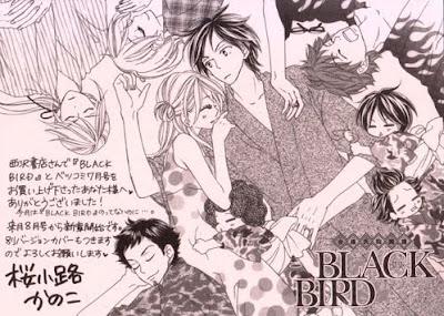 Baka-Updates Manga - Black Bird