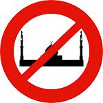 Όχι στην χορήγηση κρατικής περιουσίας για την κατασκευή ΤΖΑΜΙΟΥ.ΥΠΟΓΡΑΦΟΥΜΕ ΟΛΟΙ!