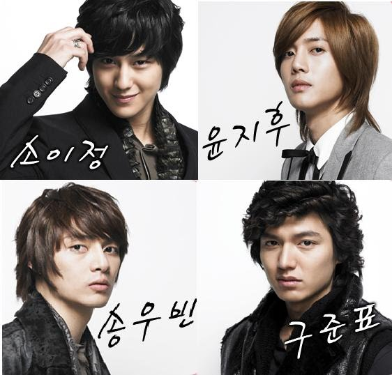 Lirik Lagu: Lirik Lagu OST Boys Before Flowers (BBF)