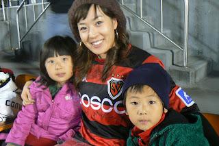 Pohang family