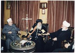 شمس الدين مع البابا شنودة والشيخ طنطاوي