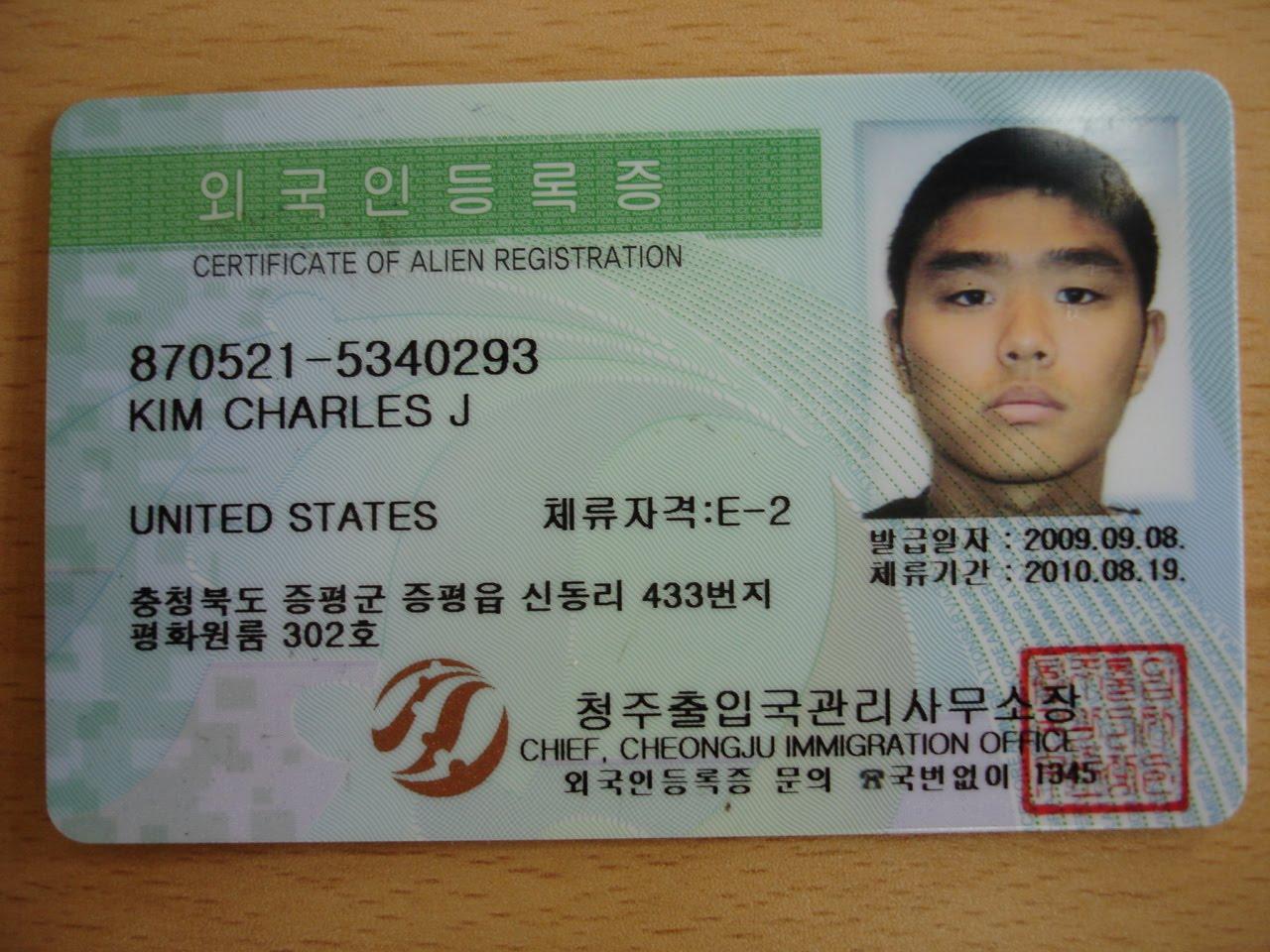 alien card registration korea cool