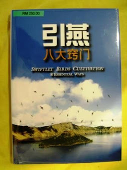 Mandarin Book: Swiftlet Birds Cultivation