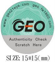 GEO OFFICIAL ANTI-FAKE SYSTEM