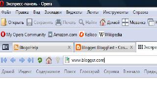 создать бесплатно блог