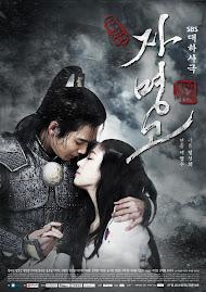 Princess Ja Myung Go จามอง ยอดหญิงผู้พิทักษ์แผ่นดิน