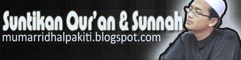 Suntikan Qur'an & Sunnah