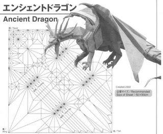 origami ancient dragon diagram rh gombita info origami ancient dragon instructions pdf origami divine dragon diagram