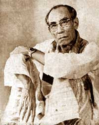 Sachin Dev Burman