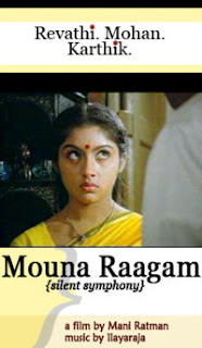 Mouna Raagam Old Songs