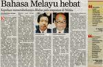 Kuiz Perdana Pintar Tatabahasa Antara Kelab & Persatuan Peringkat Sekolah 2010