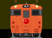 New Year Train Escape 2010 walkthrough