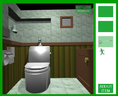 Find the Escape-Men 7 - in the Lavatory walkthrough