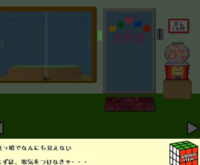 Choko-Chai Toy Room Escape walkthrough