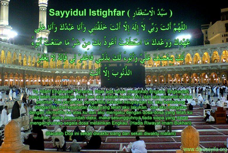 pendidikan al-quran sunnah