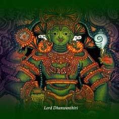 Lord Dhanwanthari