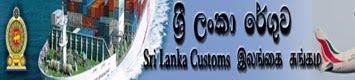 srilanka regu