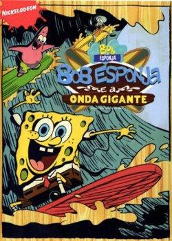 Bob Esponja E A Onda Gigante - Dublado B1241102240