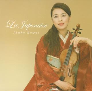 Ikuko Kawai - La Japonaise (2006)