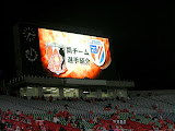 浦和レッズ対上海申花