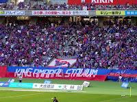 FC東京対浦和レッズ