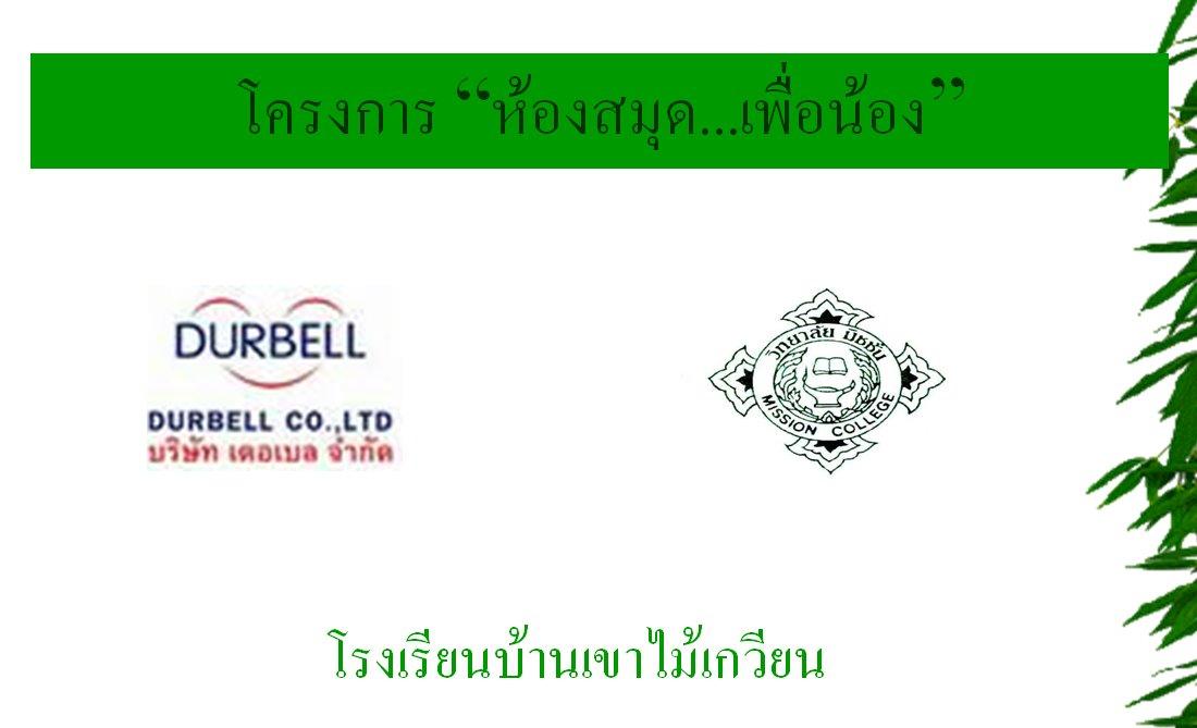 club libertin 89 mission