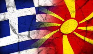 friendshipiseverything Το παρασκήνιο για τη FYROM