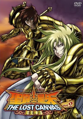 Saint Seiya: The Lost Canvas – Hades Mythology [Latino] [Disco 2]
