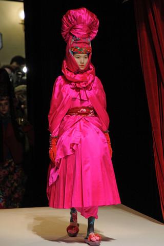 Kenzo Fashion Show Paris Fashion Week