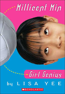 Book Cover Art for Milicent Min - Girl Genius by Lisa Yee