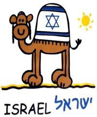Am israel jai blog israel sin nimo de desarrollo - Sinonimo de aprovechar ...