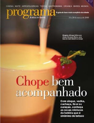 capa da revista PROGRAMA, encartada no JB, de 24 de março de 2008
