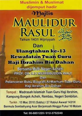 Madrasah Al-Islamiah Tuan Guru Haji Ibrahim