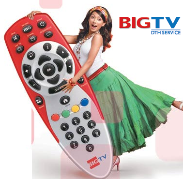 Reliance Big TV DTH Service