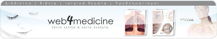 web4medicine