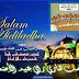 al-Udhiyyah (الأُضْحِيَّةٌ)
