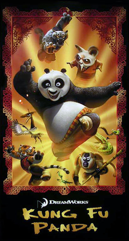 1 фу панда:
