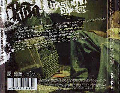 The Fame Monster Deluxe Edition Descargar
