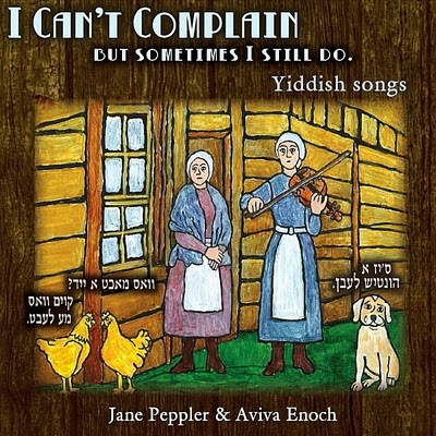 Yiddish songs cd by Jane Peppler & Aviva Enoch, I Can't Complain
