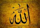 A CALL TO EMBRACE ISLAM ( SERUAN MASUK ISLAM )