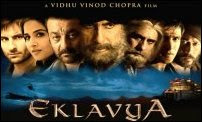 eklavya royal guard movie review film reviews