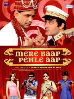 movie review film reviews mere baap pehle aap jaane tu ya jaane na, genelia dsouza