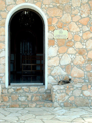 Guard Cat, Chapel of Saint Prophet Elias, Protaras