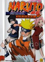 Naruto - Animation Book