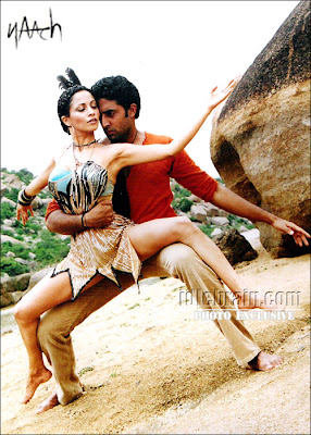 abhishek bachchan, antara mali, bad dancer, bollywood, exercise, hot, naach, sexy, stretch, tight, ugly, workout, fashion, bad, clothes, http://polkastripeszebradots.blogspot.com/