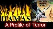 Hamas Perfil del Terror
