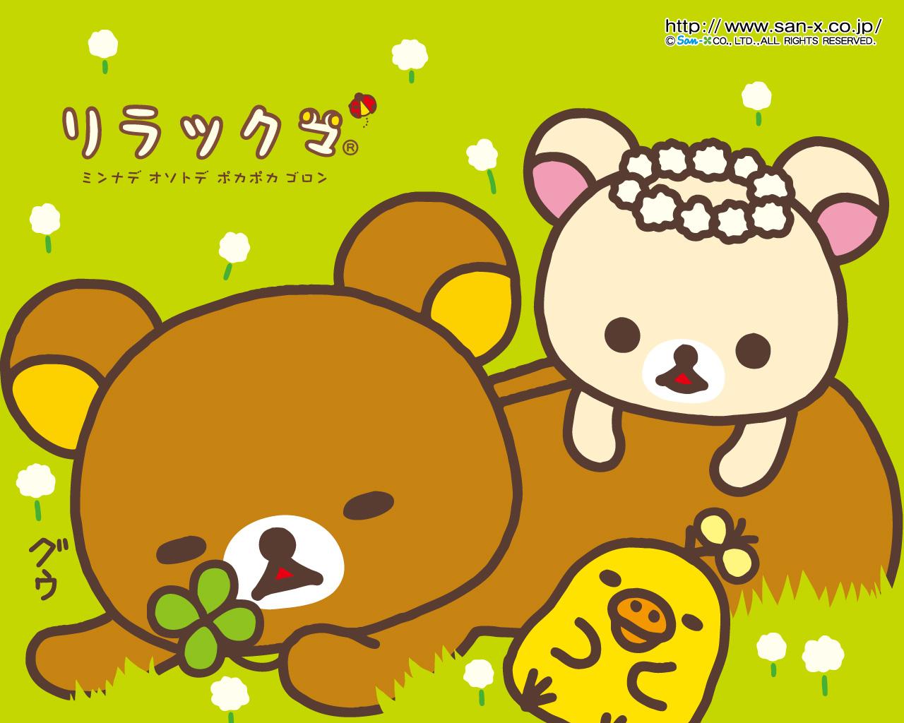 Fantastic Wallpaper Hello Kitty Bear - 16_1280_1024  Snapshot_69932.jpg
