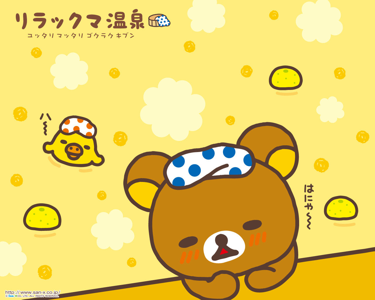 rilakkuma wallpaper january - photo #2